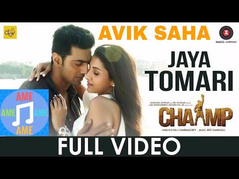 Jaya Tomari   Chaamp   Dev & Rukmini   Jeet Gannguli   Avik Saha(Cover)   Zee Music   AME
