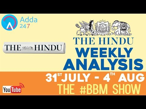 #BBM | The Hindu Weekly Review 31st July - 4th August 2017 | Online Coaching for SBI IBPS Bank PO