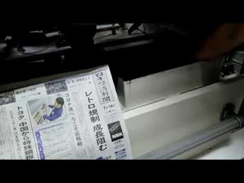 7/14 本日の洗濯液~目視編~