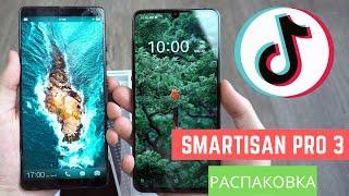 ПЕРВЫЙ TIKTOK СМАРТФОН! Распаковка и дизайн на русском