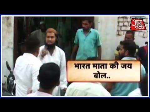 Muslim Man Slapped For Not Saying Bharat Mata Ki Jai