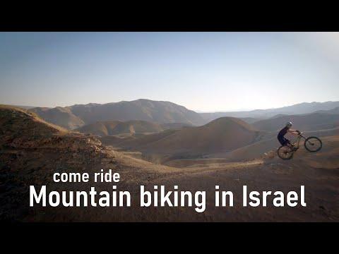 🔴📹 Come Ride In Israel - Inspiring Film From Mountain Biking Near Jerusalem