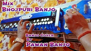Mix Bhojpuri Song Banjo Cover By Pawan Banjo.(Banjo Music)मिक्स भोजपुरी सॉंग बैंजो कॉवर।पवन बैंजो।