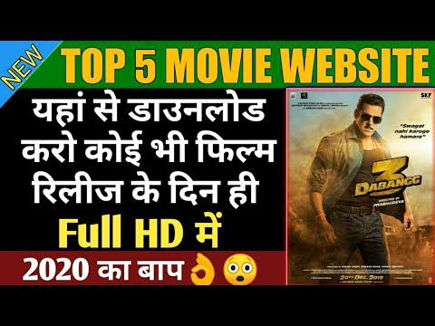 5 Websites Download Latest Movies at Release Day   Release ke din kaise download kare movies.