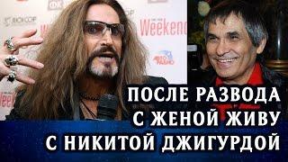 Бари Алибасов после развода с женой живет с Никитой Джигурдой