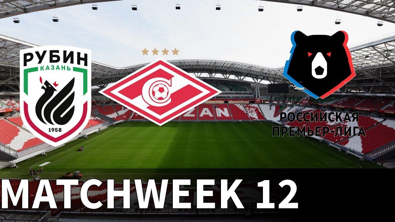 Rubin Kazan Spartak Moscow