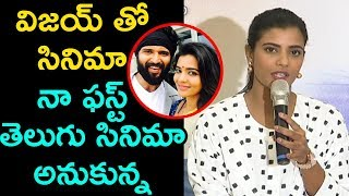 Aishwarya Rajesh Speech at Kousalya krishnamurthy Press Meet | #VijayDevarakonda