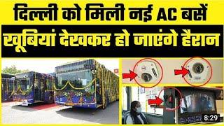 Kejriwal Govt की Delhi वालों के लिए बड़ी सौगात Minister Kailash Gahlot ने Launch की New AC Buses