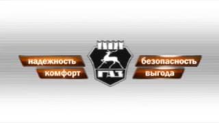 Купить ГАЗ у официального дилера в Москве(, 2015-10-26T09:44:56.000Z)