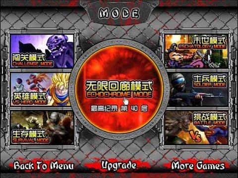 Crazy Zombie 9 - Goku fighting Echochrome Mode - Part 1