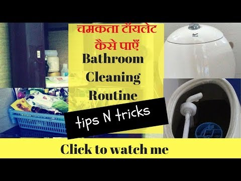 Monthly Bathroom Cleaning Checklist | Indian Cleaning Tips