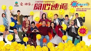ost mái ấm gia đình p4  - nhạc phim tvb hongkong