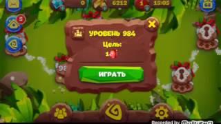 пЛАНЕТА САМОЦВЕТОВ 984 УРОВЕНЬ КАК ПРОЙТИ