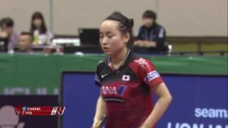 ジャパンOP 女子シングルス 準々決勝 伊藤美誠vs鄭怡静[フル]