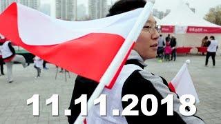 OBCHODY POLSKIEGO DNIA NIEPODLEGŁOŚCI W KOREI [Pyra w Korei]