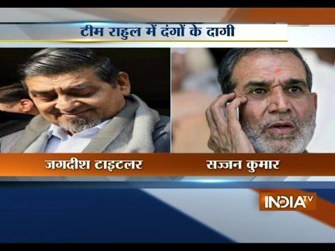 Jagdish Tytler, Sajjan Kumar in Rahul Gandhi's Delhi team? Congress says no