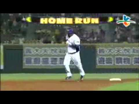 The best home run call! (Taiwan)