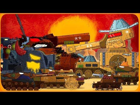Все серии Монстры дикого запада - Мультики про танки
