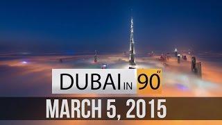 Dubai 90 - Car Stunts, Rain Forest and Electric Buses in Dubai!