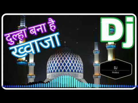 Dulha bana he khwaja mix by Dj prithvi