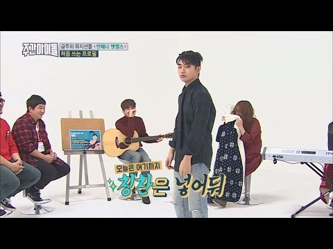 (Weekly Idol EP.282) Antena's Entertainer!!