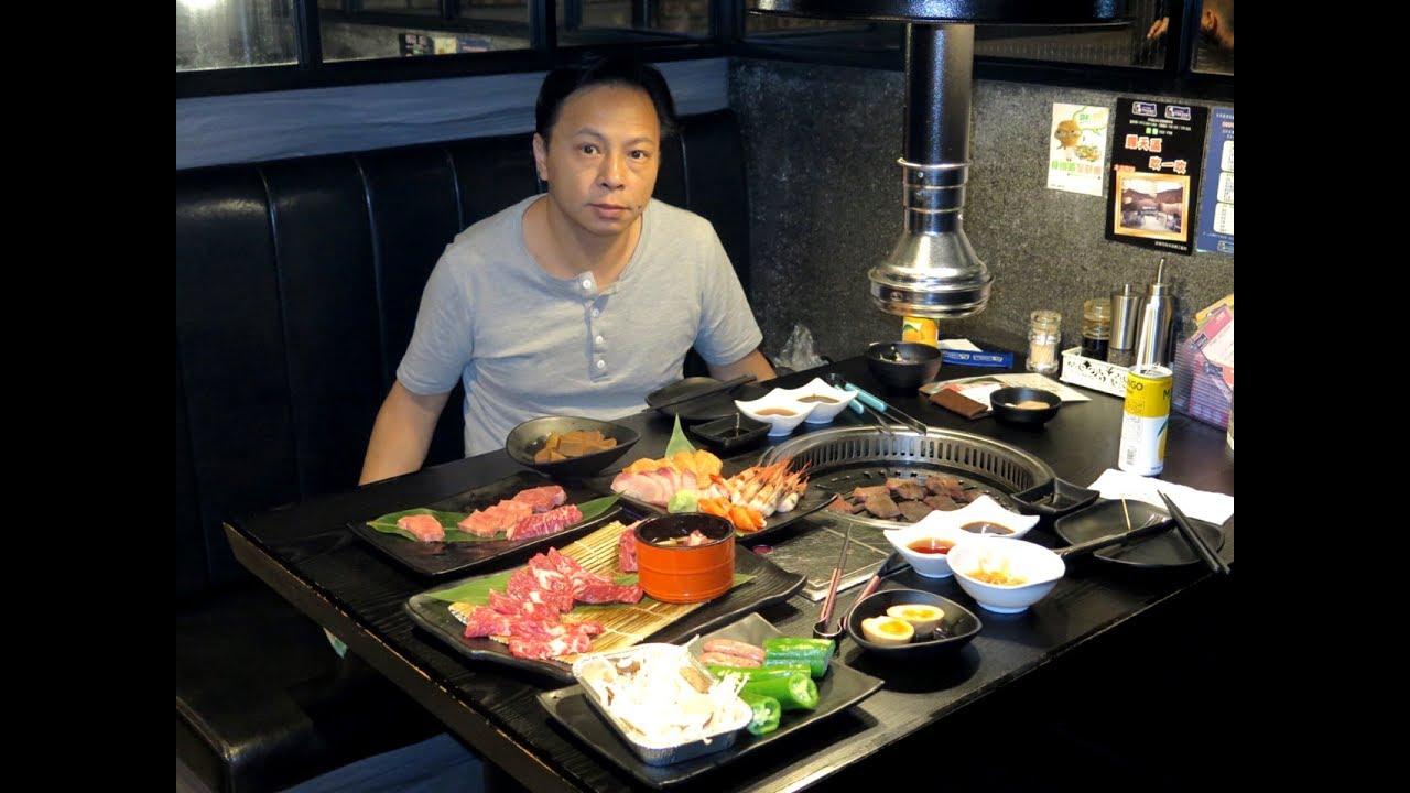 兩公婆食在香港 ~ 高質素燒肉放題 ~ 德家日式燒肉店 / 德興日式放題鍋 - YouTube