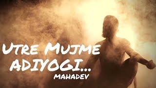 free mp3 songs download - Yogi shiva mahadev mp3 - Free