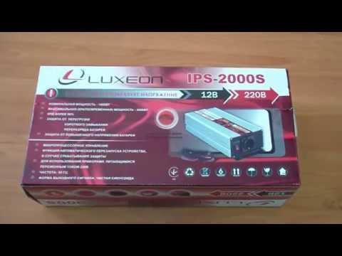 Инвертор напряжения Luxeon