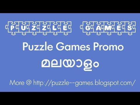 Puzzle Games Promo - Malayalam - Lakshyam