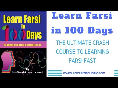 Learn Farsi in 100 Days: Day 93: What food do you like? - Part 3