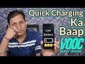 Faster than Fast Charging | Oppo's VOOC Charging | Oppo F9 Pro Giveaway
