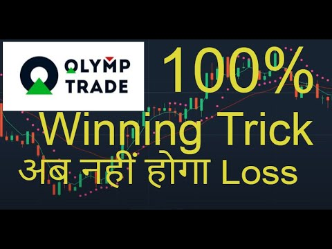 1 Minute Winning Trick | 100% Working | Olymp Trade Best Strategy | No Loss | MyLive Trading