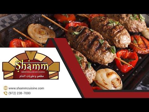 Shamm Cuisine