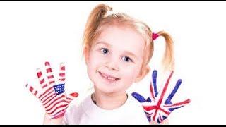 США 4630: Дети и изучение английского языка - много вопросов