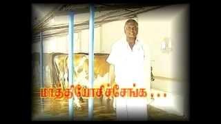 Pon Vilaiyum Bhoomi  24/07/2014 Part-I