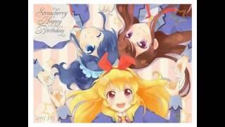 Happy Birthday Ran Shibuki