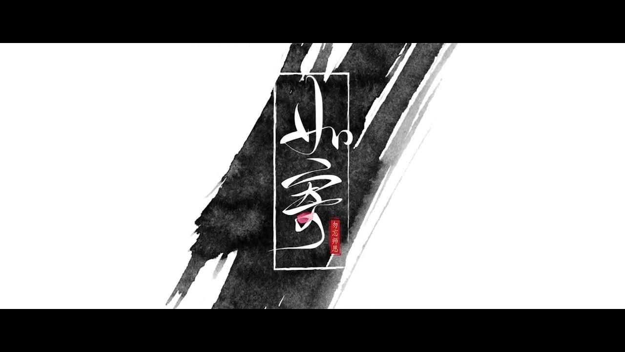 《剑网3》专辑新曲·勿忘师恩【如寄】首曝,眉间雪再续前缘!