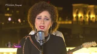 Version جديدة Arouah Arouah Aida Garage Band