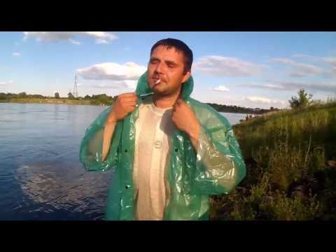 Плащ для рыбалки