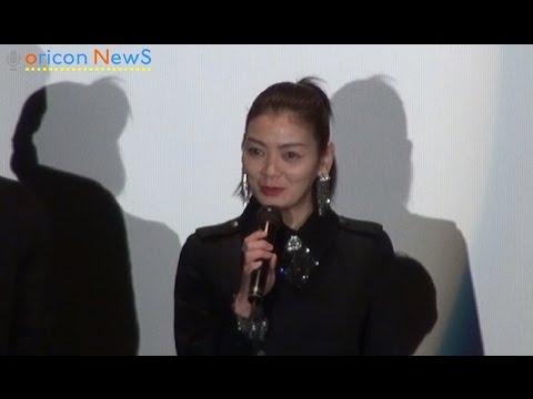 田畑智子、破局質問に苦笑い 映画『鉄の子』初日舞台挨拶