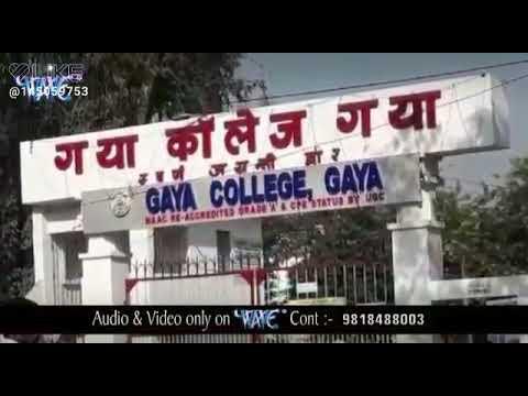 Gaya college gaya