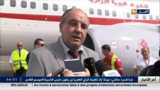 نقل : الخطوط الجوية الجزائرية تتسلم طائرة جديدة من نوع Boeing B737 -700c