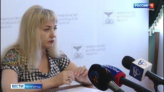 С 10 июля в Белгородской области откроются кафе и рестораны