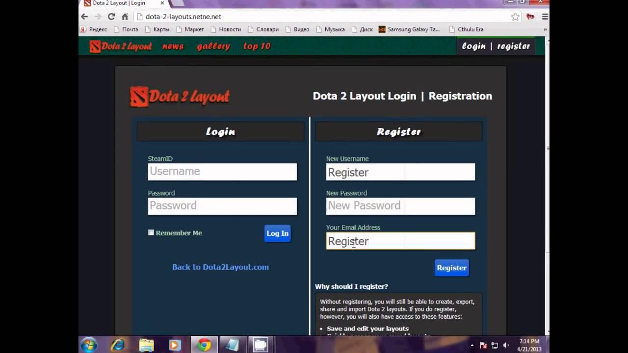 dota 2 free rare items april 2013 new no surveys no password