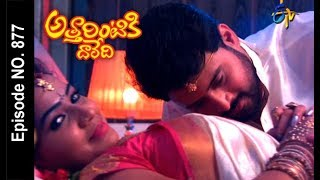 Attarintiki Daredi | 28th  August 2017| Full Episode No 877 | ETV Telugu