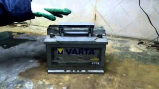Вибух акумулятора -Звір і VARTA