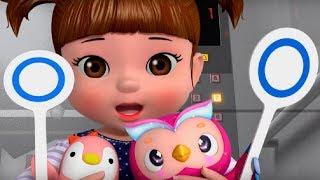 Песенка про правила безопасности  - Консуни песенка 8 - Safety Song - Kids Cartoon