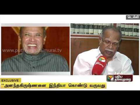 Aircel-Maxis Case: Submit the evidence against Ananda Krishnan to the Malaysian Govt
