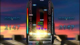 DJ Max Portable Black Square ~ Space of Soul - 6B NM - 1.72KK