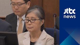 """최순실 측 """"징역 25년 구형은 옥사하라는 얘기"""""""